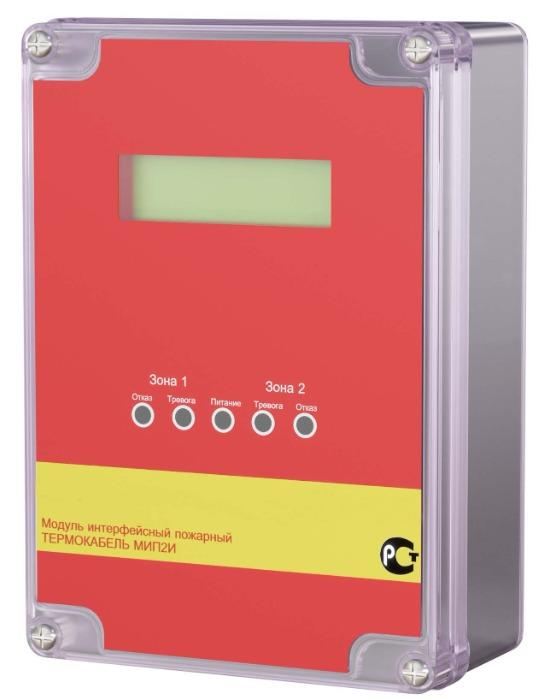 Fire interface module  - THERMOCABLE_MIP2I