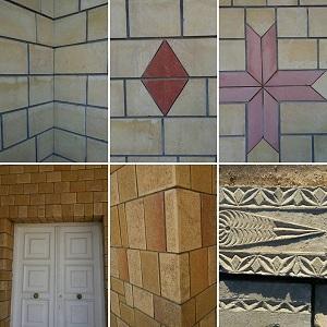 pierre decorative