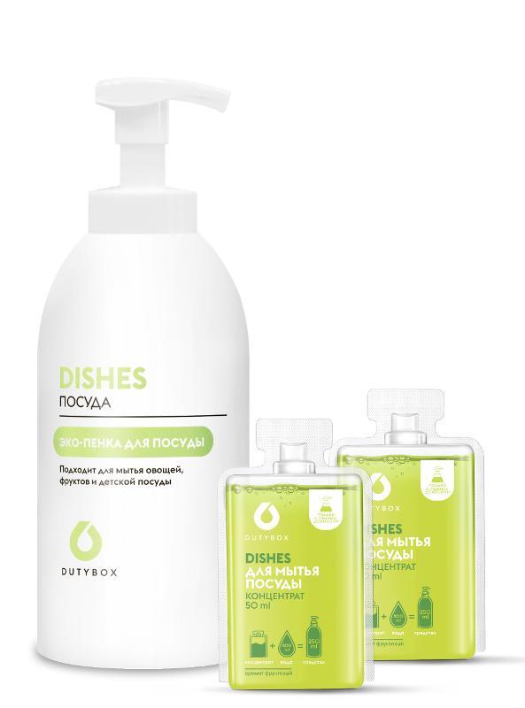 Set – Detergent For Dishwashing - null