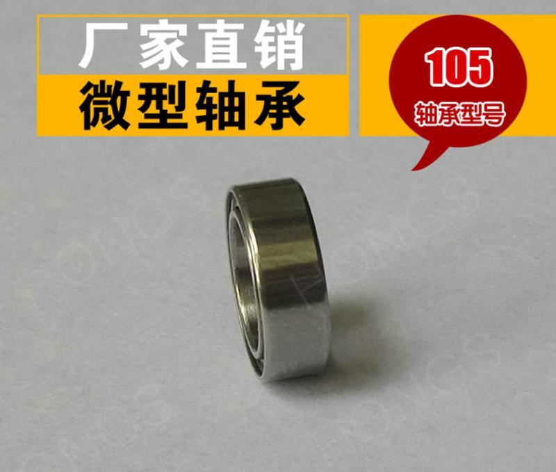 Fishing Reel Series Bearing - SMR105ZZ-5*10*4