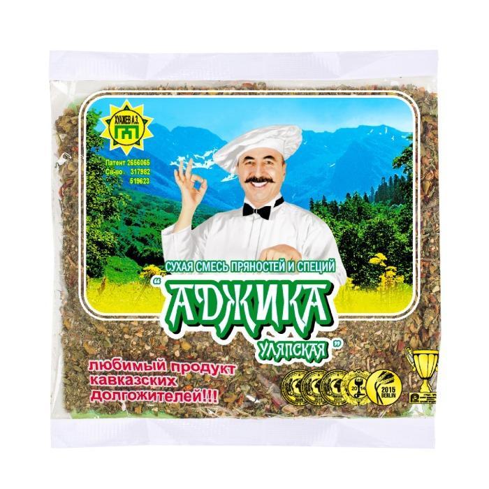 Adjika sauce - Ulyap adjika sauce