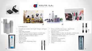 Υλικά συσκευασίας καλλυντικών
