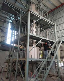 Vertical Automatic Foaming Machine -