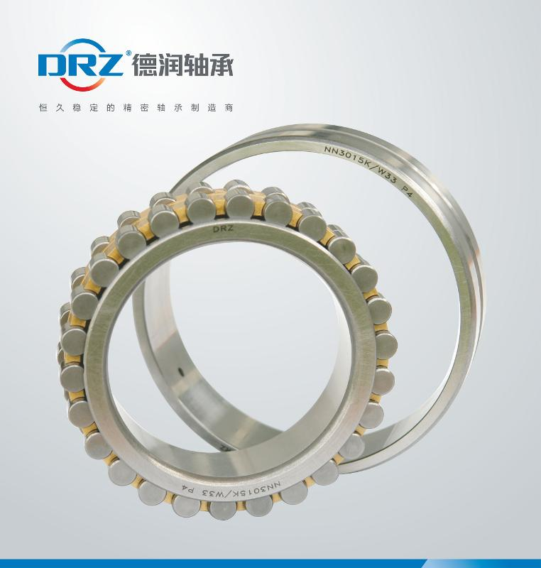Single row precision cylindrical roller bearings