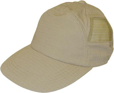 CAMO RIPSTOP BDU COMBAT CAP - Suits Headgear