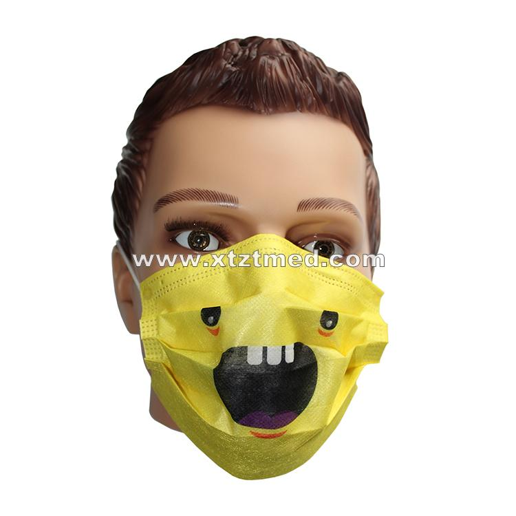 Printed Face Mask -