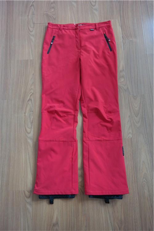 Women's adhesive winter pants YH16-32SR - YH16-32SR