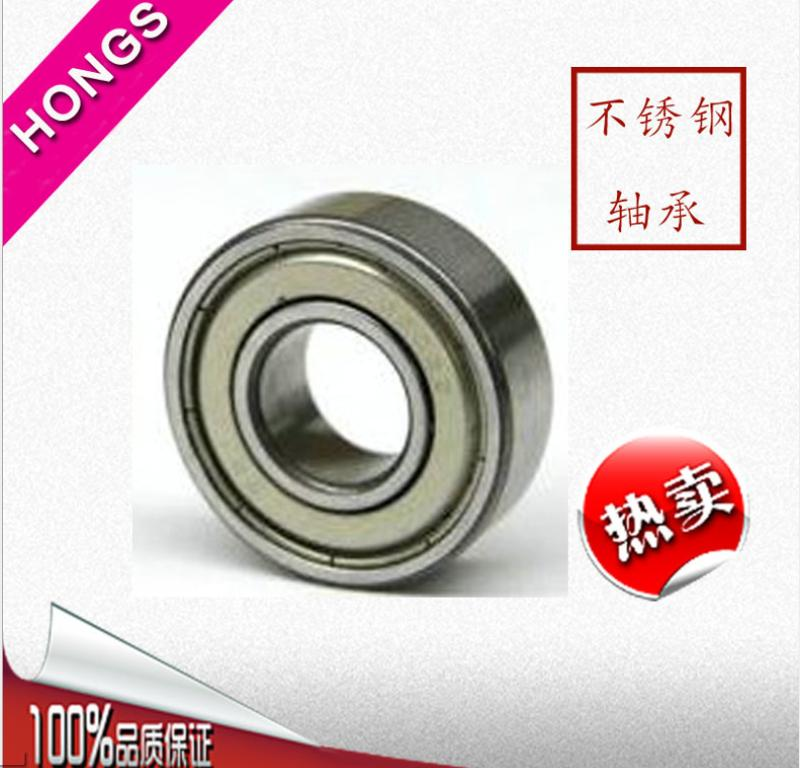 R/C Series Ball Bearing - 6700ZZ-10*15*4