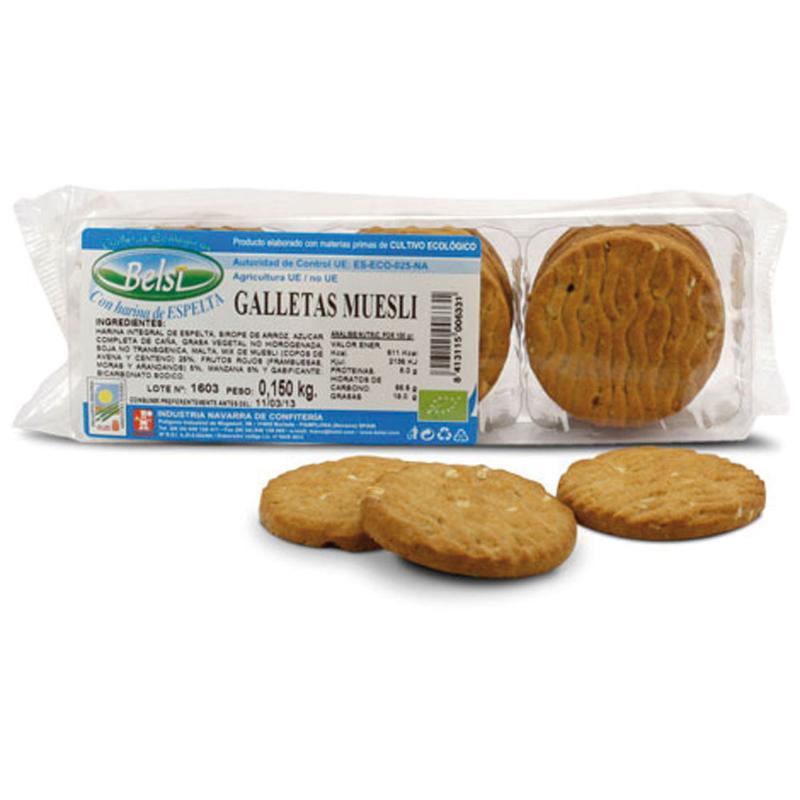 Oatmeal Cookies - OATMEAL