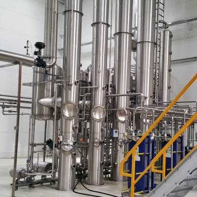 Falling film evaporators | Plants Evaporation  - used to achieve the required degree of fluid concentration