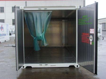 Контейнер холодильник - Контейнер холодильник 40 фут