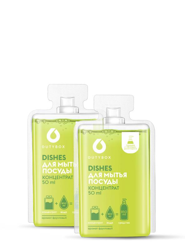 Concentrate - Detergent For Dishwashing (4 Pcs) - null