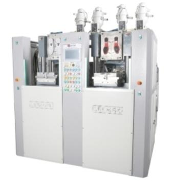 2 STATIONS 2 COLORS SHOE SOLES INJECTION MOULDING MACHINE