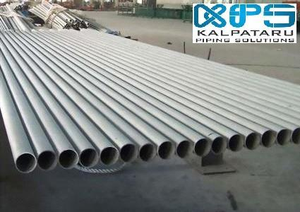 Incoloy 825 Pipes and Tubes - Inconel 825 Pipes UNS N08825 WNR 2.4858  Pipes & Tubes