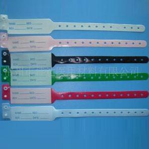 identification bracelet - null