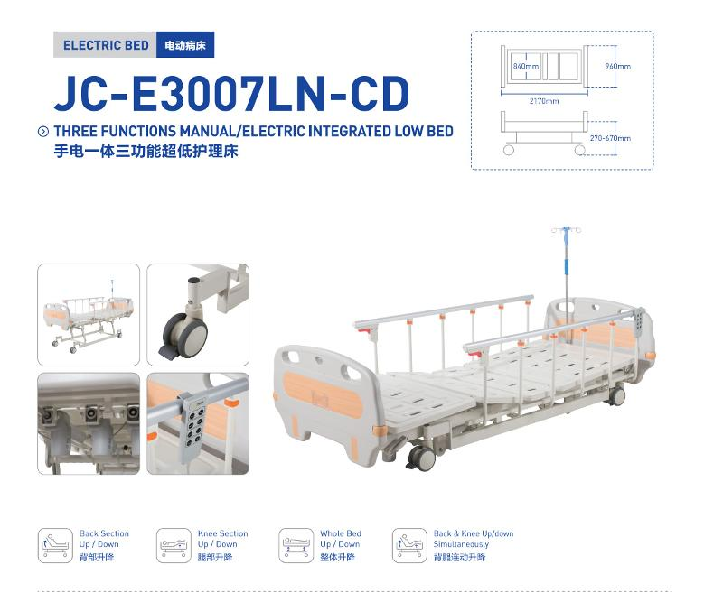 THREE FUNCTIONS ELECTRIC LOW BED - JC-E3007LN-CD