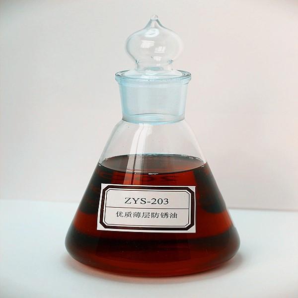 Антикоррозийное масло для подшипников - смазочный