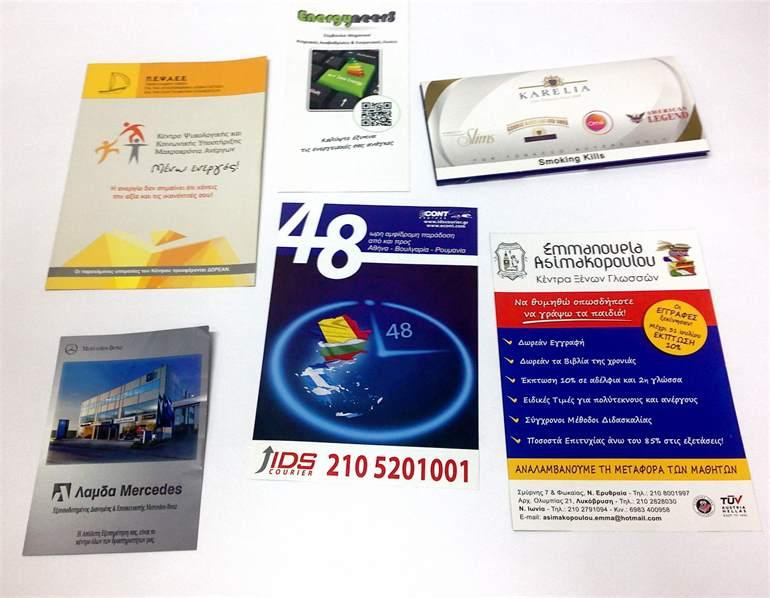 FLYERS ADVERTISING MATERIAL - OFFSET SOLUTIONS