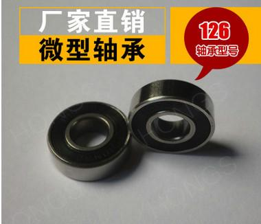 Supply high quality miniature rubber seals deep groove ball
