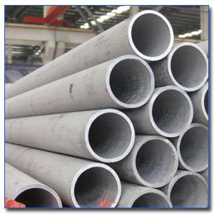 Nickel 201 seamless pipes & tubes - Nickel 201 seamless pipes & tubes stockist, supplier and exporter