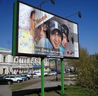 Κινητή εγκατάσταση διαφήμισης «Prismatron» - Oποιοδήποτε μέγεθος πεδίου διαφήμισης, διαφορετικός τύπος τριγωνικών πρισμάτων