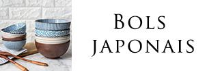 Bols japonais -