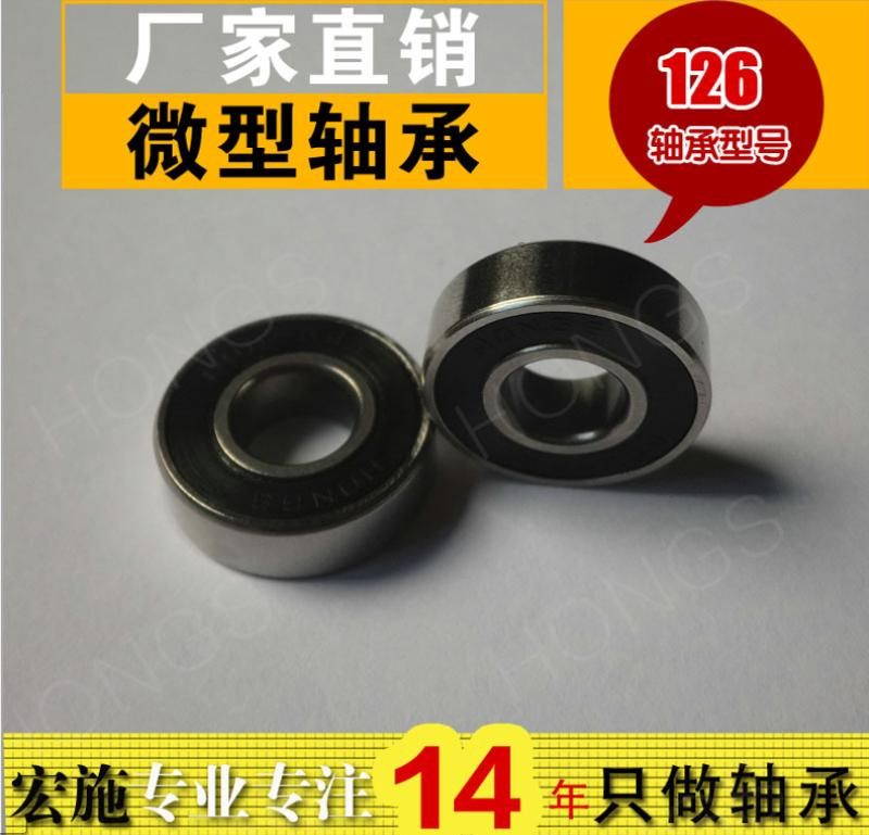 Robber Cover Ball Bearing - MR126-2RS-6*12*4