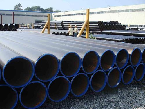 Carbon Steel Tubes Pipes - Carbon Steel Tubes Pipes
