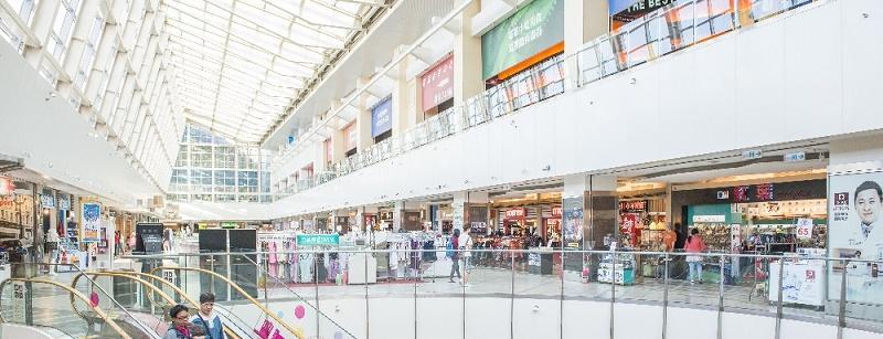 Centara Retail system