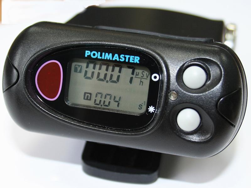 Дозиметр поисковый ДКГ-РМ1703ГНМ