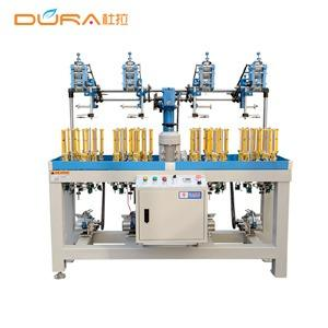 13 Spindles high speed Lace braiding machine - High speed flat lace braiding machine