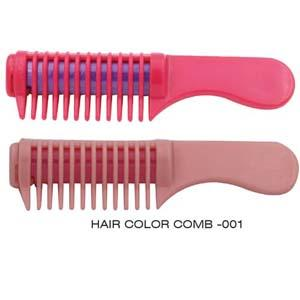 Cosmetics - Simple Hair Color