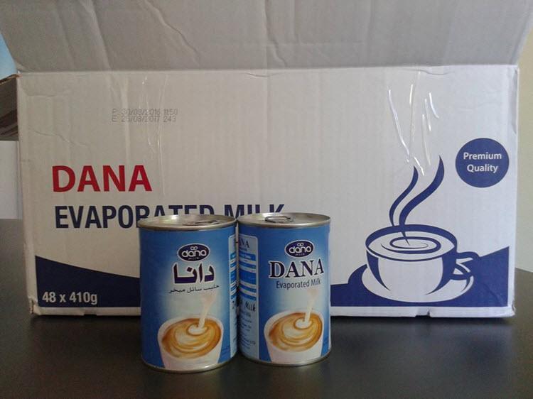 全脂动物脂肪淡奶,410g罐装 - Dana全脂淡奶,410g罐装,脂肪含量7.5%