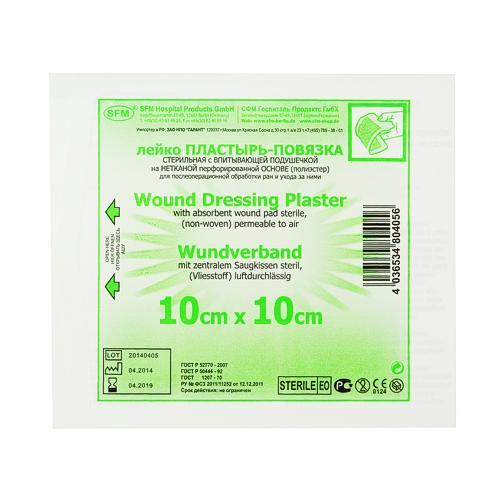 SFM Wundverband steril 10cm x 10cm (50) - null