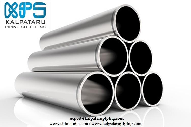 Inconel 925 Pipes and Tubes - Inconel 925 Pipes UNS N09925  Pipes & Tubes