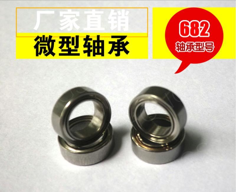 Ball Bearing - 682ZZ-2*5*2.3