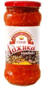 Pasta sauces in glass jars - Bright tastes of natural ingredients and spices