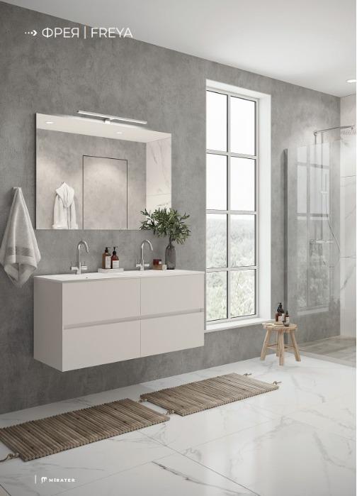 Freya - Freya bathroom vanity unit