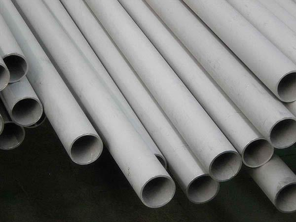 Sanicro 28 (Alloy 28) Pipes & Tubes