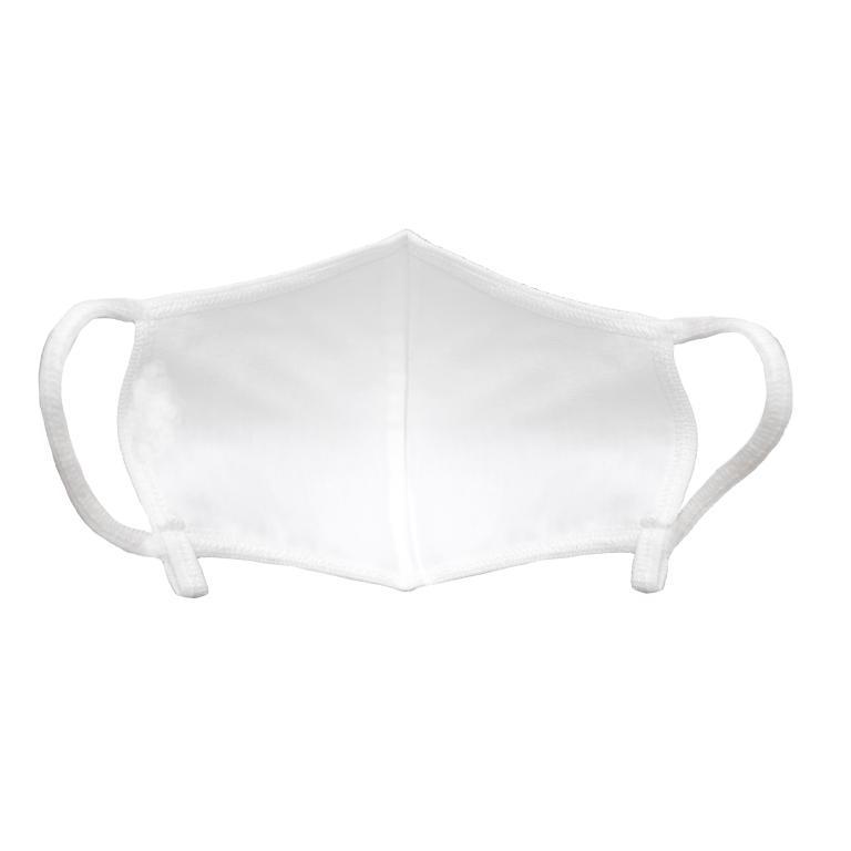 Masque Tissu 3 Couches Adultes Et Enfants - null
