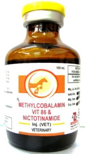 Veterinary Vitamin Injection