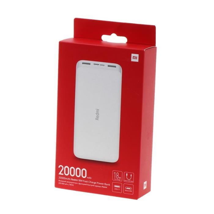 Powerbank z Xiaomi - Xiaomi Powerbank VXN4285GL Redmi 20000 biały