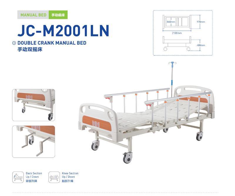 DOUBLE CRANK MANUAL BED - JC-M2001LN