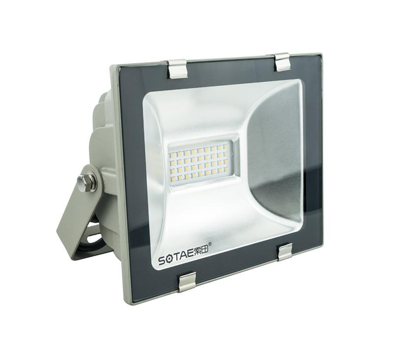 Outdoor LED Floodlight - 50 W, IP65