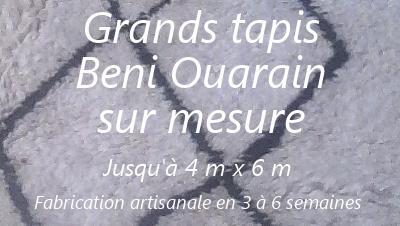 Grands tapis Beni Ouarain du Maroc sur mesure