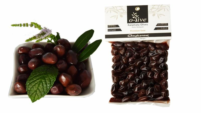 OLIVES  - add them to salads, meat, poultry dishes and, of course, pizza