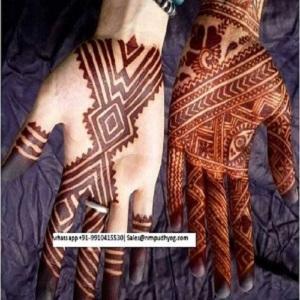 natural paste  henna - BAQ henna7864215jan2018