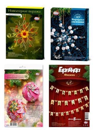 Christmas decor - Craft Kits Christmas DIY
