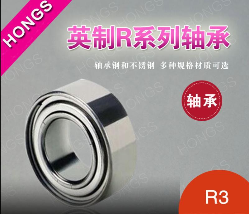 Inch R Series Bearing - R3ZZ-4.762*12.7*4.978