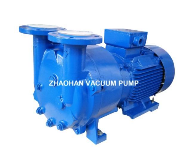 2ZV5 Liquid Ring Vacuum Pump -